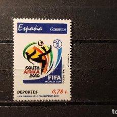 Timbres: SELLO NUEVO 2010. EDIFIL Nº 4571. COPIA MUNDIAL FIFA. SUDAFRICA 2010. 4 JUNIO 2010. Lote 120525407