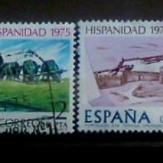 Sellos: SELLOS ESPAÑA 1975- FOTO Nº 2293, COMPLETA USADO. Lote 120708667