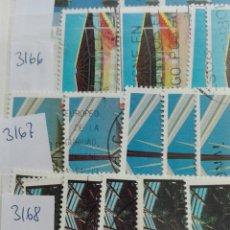 Sellos: ESPAÑA 1992 EDIFIL 3166 SELLO ** SPAIN STAMPS TIMBRE ESPAGNE BRIEFMARKE SPANIEN FRANCOBOLLI SPAGNA. Lote 120840802