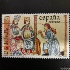 Selos: ESPAÑA. EDIFIL 2857. SERIE COMPLETA USADA. DÍA DEL SELLO. 1986.. Lote 120866235