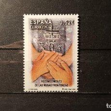 Francobolli: SELLO NUEVO. 500 ANIVERSARIO DE LAS MUGAS FRONTERIZAS. 8 DE ENERO 2013. EDIFIL 4778.. Lote 120936031