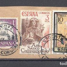 Sellos: ESPAÑA LOTE DE SELLOS. Lote 121005499