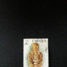 Sellos: SELLO ESPAÑA.. Lote 121014103