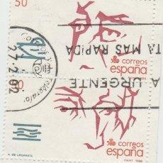 Sellos: LOTE O SELLOS ESPAÑA. Lote 121029971