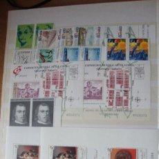 Sellos: ESPAÑA 1991 EN PAREJAS PERFECTOS VER FOTOS Y DESCRIPCION. Lote 121161791