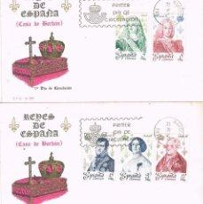 Sellos: 0519. CUATRO CARTAS F.D.C. BARCELONA 1978. REYES DE ESPAÑA, CASA BORBON. Lote 121260855