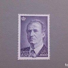 Sellos: ESPAÑA - 1995 - EDIFIL 3403 - MNH** - NUEVO - JUAN CARLOS I - VALOR CATALOGO 55€.. Lote 121271307