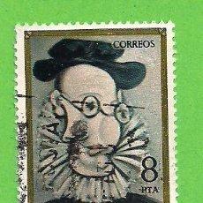 Sellos: EDIFIL 2483. PABLO RUIZ PICASSO - ''RETRATO DE JAIME SABARTÉS''. (1978).. Lote 121355347