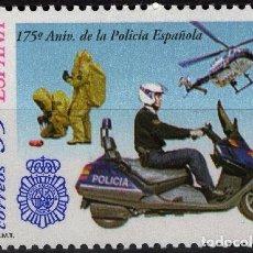 Sellos: ESPAÑA 1999. EDIFIL 3623 MNH. 175 ANIVERSARIO DE LA POLICÍA ESPAÑOLA. Lote 121414923