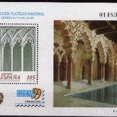 Sellos: ESPAÑA 1999. EDIFIL 3625 MNH. EXPOSICIÓN FILATÉLICA NACIONAL. EXFILNA 99. Lote 121415155