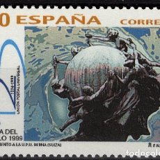 Sellos: ESPAÑA 1999. EDIFIL 3664 MNH. DÍA DEL SELLO. Lote 121417283