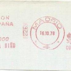 Sellos: AÑO 1978. FRANQUEO MECÁNICO. FRAGMENTO. MADRID. UNICEF-ESPAÑA. INFANCIA. INSTITUCIONES.. Lote 121474071