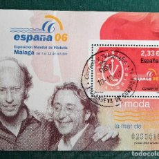 Sellos: ESPAÑA 2006, HOJA BLOQUE , LA MODA: VICTORIO & LUCCINO, USADO, CON GOMA INTACTA. Lote 121488919