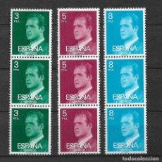 Sellos: SPAIN 1976 - 1981 LOT STAMPS KING JUAN CARLOS MNH - 12/28. Lote 121815151