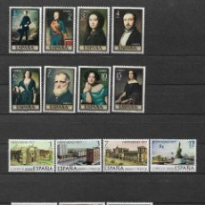 Sellos: SPAIN 1977 LOT STAMPS COMPLETE SETS MNH - 12/30. Lote 121815707