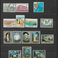Sellos: SPAIN 1978 LOT STAMPS COMPLETE SETS MNH - 12/31. Lote 121815795