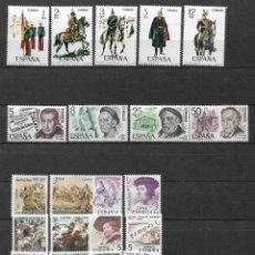 Sellos: SPAIN 1978 LOT STAMPS COMPLETE SETS MNH - 12/31. Lote 121815819
