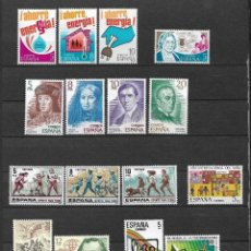 Sellos: SPAIN 1979 LOT STAMPS COMPLETE SETS MNH - 12/32. Lote 121815963