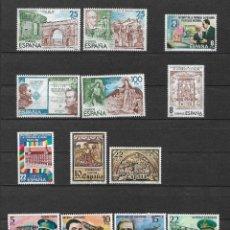 Sellos: ESPAÑA 1980 LOTE SERIES COMPLETAS ** - 12/34. Lote 121816215