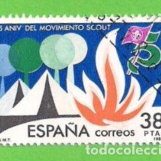 Sellos: EDIFIL 2716. GRANDES EFEMÉRIDES. - ANIVERSARIO DEL MOVIMIENTO SCOUT. (1983).. Lote 121897935