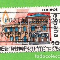 Sellos: EDIFIL 2717 GRANDES EFEMÉRIDES - IV CENTENARIO DE LA UNIVERSIDAD DE ZARAGOZA. (1983).. Lote 121898675