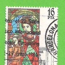 Sellos: EDIFIL 2722. VIDRIERAS ARTÍSTICAS. - ''LA EPIFANÍA'' - CATEDRAL DE GERONA. (1983).. Lote 121899387