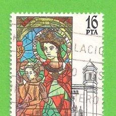 Sellos: EDIFIL 2722. VIDRIERAS ARTÍSTICAS. - ''LA EPIFANÍA'' - CATEDRAL DE GERONA. (1983).. Lote 121899499