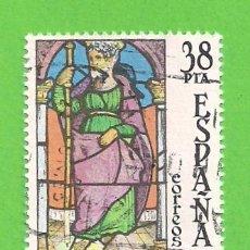 Sellos: EDIFIL 2723. VIDRIERAS ARTÍSTICAS. - ''SANTIAGO APOSTOL'' - H. REAL, SANTIAGO DE COMPOSTELA. (1983).. Lote 121900083