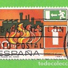 Sellos: EDIFIL 2733. PREVENCIÓN DE ACCIDENTES LABORALES. - PELIGRO DE FUEGO EN TALLERES Y FÁBRICAS. (1984).. Lote 121900463