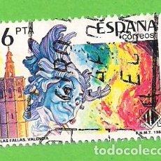 Sellos: EDIFIL 2745. GRANDES FIESTAS POPULARES ESPAÑOLAS. - LAS FALLAS, VALENCIA. (1984).. Lote 121901183