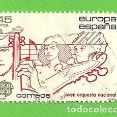 Sellos: EDIFIL 2789. EUROPA-CEPT. - JOVEN ORQUESTA NACIONAL. (1985).. Lote 121901923