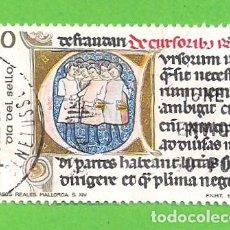 Selos: EDIFIL 2911. DÍA DEL SELLO - CORREOS DEL REY JAIME II DE MALLORCA. (1987).. Lote 121904983