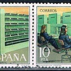 Sellos: ESPAÑA 1976 SELLO USADO EDIFIL 2332 DOBLE. Lote 121911739