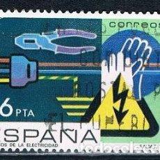 Sellos: ESPAÑA 1984 SELLO USADO EDIFIL 2734. Lote 121912787