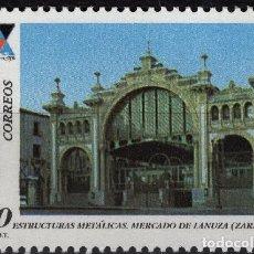 Sellos: ESPAÑA 1996. EDIFIL 3444 MNH. ESTRUCTURAS METÁLICAS. Lote 121969303