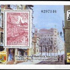 Sellos: ESPAÑA 1996. EDIFIL 3451 MNH. EXPOSICIÓN FILATÉLICA NACIONAL. EXFILNA 96. Lote 121969719