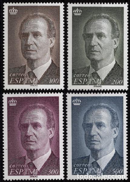 ESPAÑA 1996. EDIFIL 3461/64 MNH. S. M. DON JUAN CARLOS I (Briefmarken - Spanien - Juan Carlos I. - Von 1986 bis 1999 - Neu)