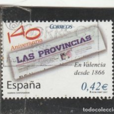Sellos: ESPAÑA 2007 - EDIFIL NRO. 4309 - USADO -. Lote 122180663