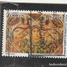 Sellos: ESPAÑA 2007 - EDIFIL NRO. 4317 - USADO -. Lote 122180695