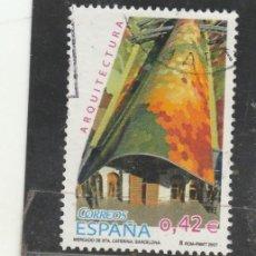 Sellos: ESPAÑA 2007 - EDIFIL NRO. 4325 - USADO -. Lote 122180783