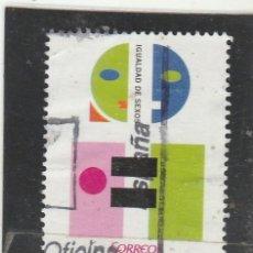 Sellos: ESPAÑA 2007 - EDIFIL NRO. 4336 - USADO -. Lote 122180847