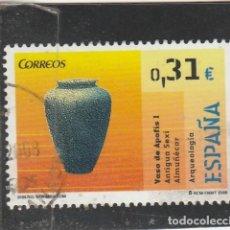 Sellos: ESPAÑA 2008 - EDIFIL NRO. 4396 - USADO -. Lote 122181315