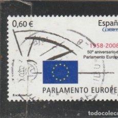 Sellos: ESPAÑA 2008 - EDIFIL NRO. 4401 - USADO -. Lote 122181395