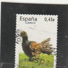 Sellos: ESPAÑA 2009 - EDIFIL NRO. 4467 - USADO -. Lote 122181535