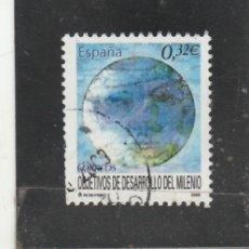 Sellos: ESPAÑA 2009 - EDIFIL NRO. 4479 - USADO -. Lote 122181675