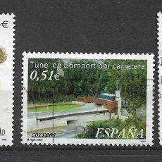 Sellos: ESPAÑA 2003 USADO - 8/53. Lote 122241011