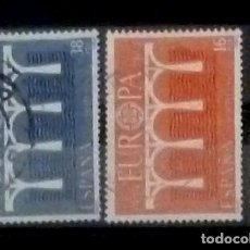Sellos: ESPAÑA Nº 2735 COMPLETA 1984. Lote 122252455