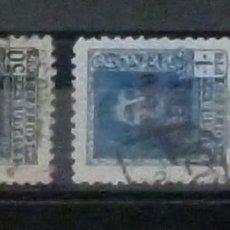 Sellos: ESPAÑA Nº 845 COMPLETA 1938. Lote 122252975