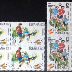 Sellos: SERIE COMPLETA EN BLOQUE DE 4 EDIFIL 2613/14, CON GOMA ORIGINAL. 1981. . Lote 122254715