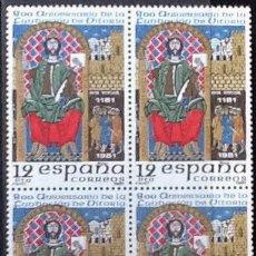 Sellos: BLOQUE DE 4 DEL EDIFIL 2625 BORDE DE PLIEGO.CON GOMA ORIGINAL. 1981. . Lote 122254811